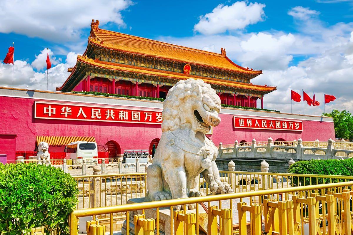 pekin zakazane miasto chiny3